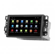 Mixtech Aveo Epica Captiva Android Navigasyon ve Multimedya Sistemi 7 inç Double Teyp