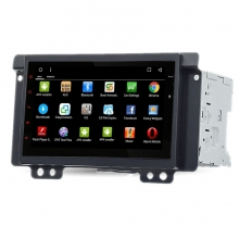 Mixtech LAND ROVER Freelander Android Navigasyon ve Multimedya Sistemi 7 inç Double Teyp