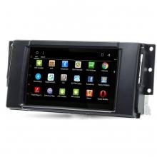 Mixtech Land Rover Freelander Discovery Range Android Navigasyon ve Multimedya Sistemi 7 inç Double Teyp