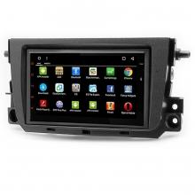 Smart Fortwo Android Navigasyon ve Multimedya Sistemi